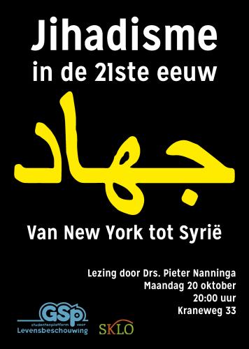 201409 Jihad poster 2